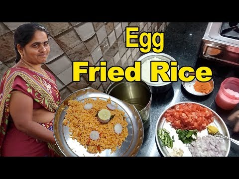 #EggFriedRice | How to Make Egg fried rice in Telugu | Egg fried rice | #Friedrice