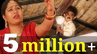 Khandesh Ke Chotu ki Suhagraat Part -1 || khandeshi comedy|| DSS Production
