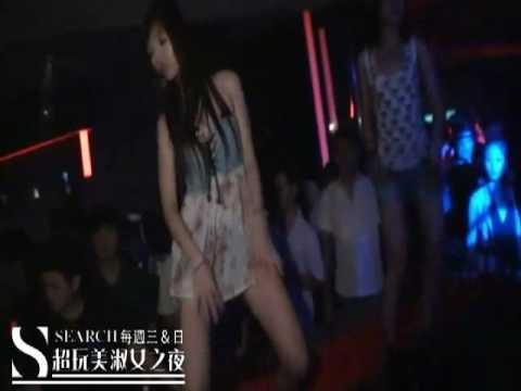 SEARCH NIGHT CLUB TAIWAN 夜店-每週三&日超玩美淑女之夜LadIes Night.mp4