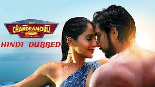 Dashing Khiladi (Mr. Chandramouli) 2019 Full Hindi Dubbed Movie | Release Date Confirmed