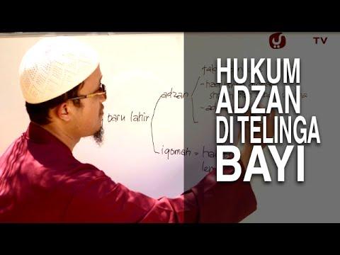 Serial Kajian Anak (14): Hukum Adzan Pada Telinga Bayi - Ustadz Aris Munandar
