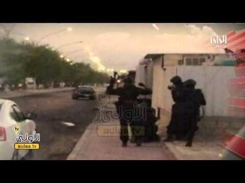 مصرع سعودي مدمن في الكويت إحتجز أسرته تحت تهديد السلاح وأطلق النار على رجال الأمن