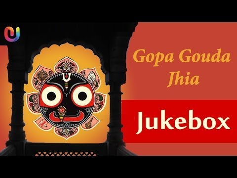 New Jagannath Bhajans 2014 Collection | Gopa Gouda Jhia | Lord Jagannath Songs Oriya video