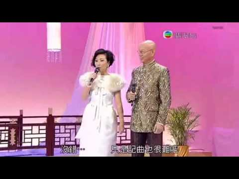 TVB HK 2009 Cantonese Opera Singing Competition