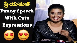 Priyamani Funny Speech With Cute Expressions @Sirivennala Movie Press Meet