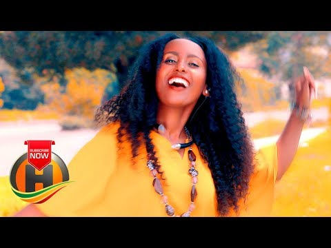 Afomiya Betru - Liyu New | ልዩ ነው -  New Ethiopian Music 2019 (Official Video)