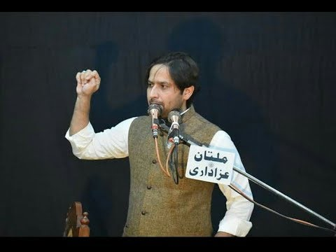 Allama Ali Karrar Abuzar I 27 April 2019 I Imam Bargah Maqeem Shah Wala Shia Miani Multan