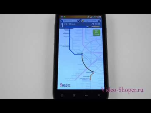 Скачать yandex metro - Android