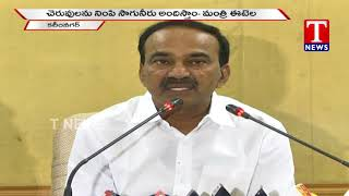 Minister Etela Holds Review Meeting in Karimnagar | MP Vinod Kumar Participated  live Telugu