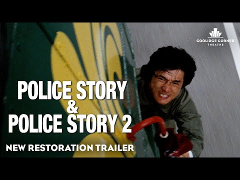 Police Story & Police Story 2 | Restoration Trailer [HD] | Coolidge Corner Theatre