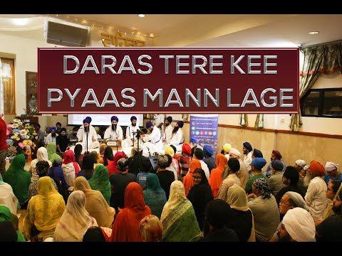 Daras Tere Kee Pyaas Mann Laage   Singapore   230517