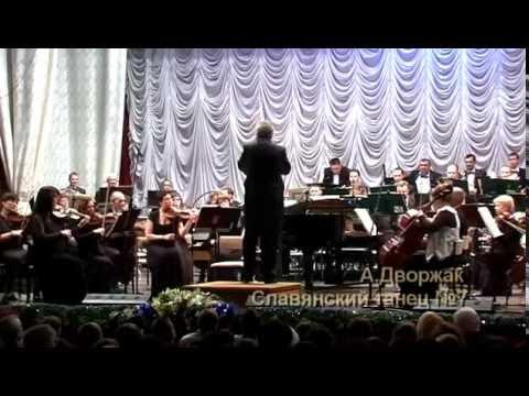 Дворжак Антонин - Славянские танцы