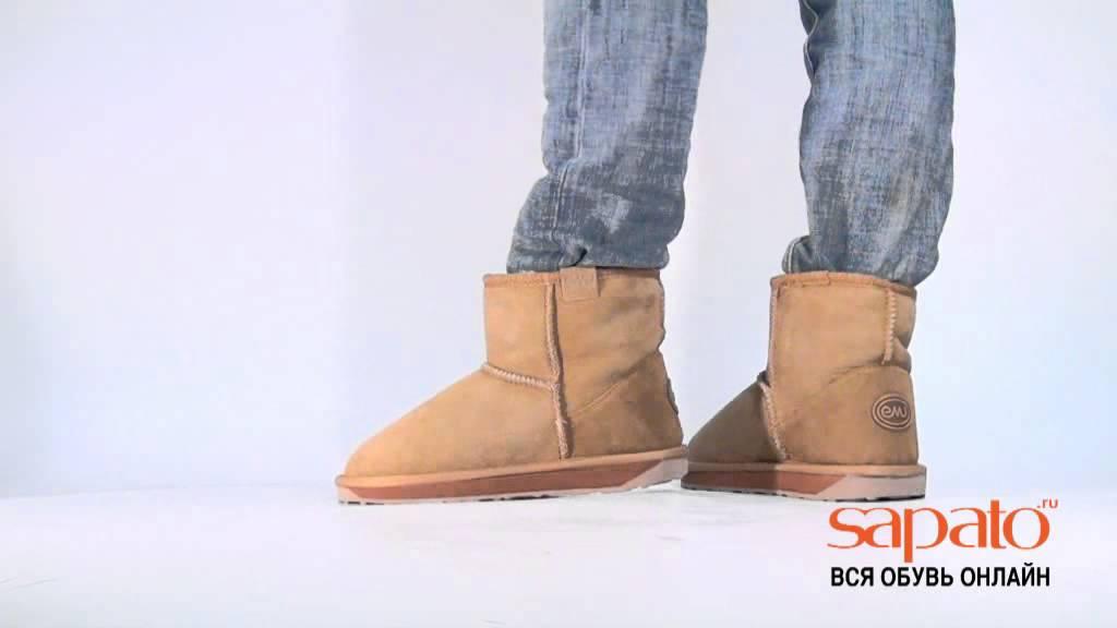Купить обувь Emu Australia в интернет - магазине