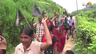 சம்பள உயர்வை வலியுறுத்தி தெனியாய ஹேன்பர்ட் தோட்டத்தில் ஆர்ப்பாட்டம்