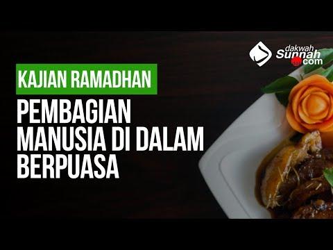 Kajian Kitab Majalis Syahri Ramadhan - Ustadz Khairullah Anwar Luthfi