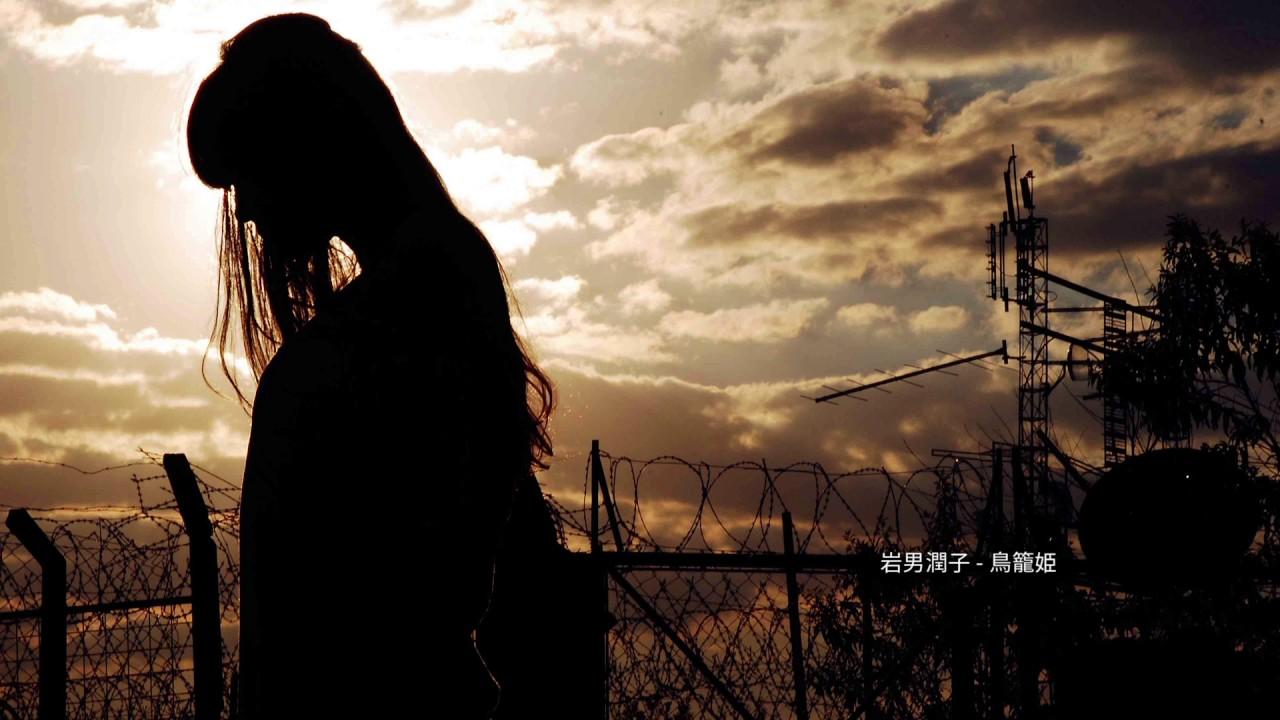 岩男潤子の画像 p1_33