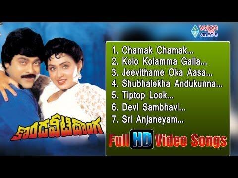 Kondaveeti Donga Video Songs | Jukebox | Chiranjeevi, Vijayashanti, Radha - HD