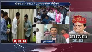 LIVE Updates From Telangana Bhavan - KTR appointed as working president of TRS Party - netivaarthalu.com