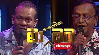 Ma Nowana Oba Anasly & Rajiv episode 66