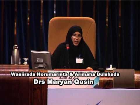 Dr. Maryan Qasim Speech at Health Ministerial Meeting in Saudi Arabia (Arabic)