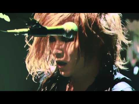 Gazette - Yoin
