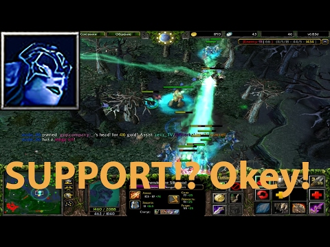 DoTa 6.83 - Vengeful Spirit is Support!? Okey! ★ #1