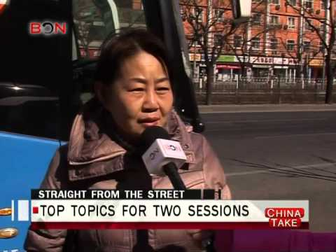 Top topics for two sessions  China Take Mar 07 ,2014 BONTV China