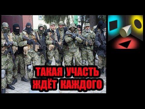 Повезут эшелонами: террористам на Донбассе предрекли незавидную судьбу