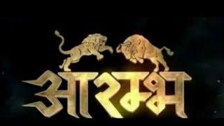 First Look of Star Plus upcoming serial Aarambh