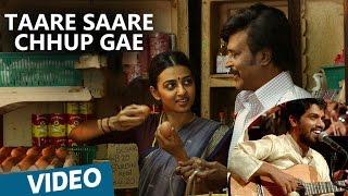 Kabali Hindi Songs | Taare Saare Chhup Gae Song | Rajinikanth | Pa Ranjith | Santhosh Narayanan