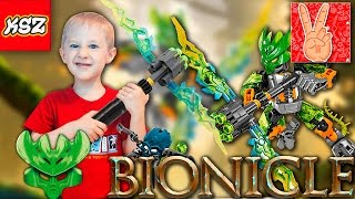 LEGO BIONICLE Protector of Jungle 70778. КИТАЙСКОЕ ЛЕГО Бионикл Страж Джунглей
