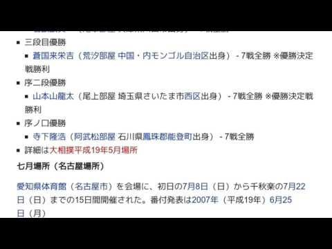 蒼国来栄吉の画像 p1_11