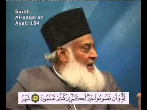 Bayan-ul-quran By Dr.israr Ahmed surah Al-baqarah Ayaat: 177-196 Lecture 12 video