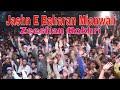 Jashn E Baharan Mianwali Chola Boski Da Singer Zeeshan Rokhri 2018