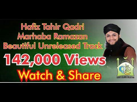 Hafiz Tahir Qadri Marhaba Ramazan Qic Mauritius video