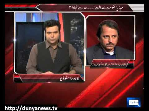 Dunya News-On The Front With Kamran Shahid-02-09-2012
