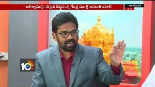 ప్రతేక్యహోదా ఉద్యమం తీవ్రస్థాయికి… | AP Special Status | National Highway Block