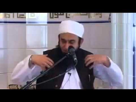 ISLAM MEIN MAA KA MUKAM AUR MIYA AUR BIWI By MAULANA TARIQ JAMEEL