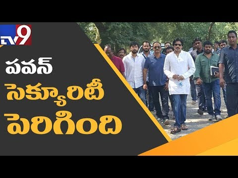 2 + 2 Security For Pawan Kalyan! - TV9