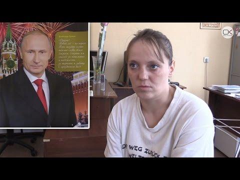 Беженка из Луганска: После обращения к Путину предложили взять кредит на жилье