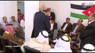 برنامج #الأردن_ينتخب - محافظة مادبا - مع هاشم المجالي
