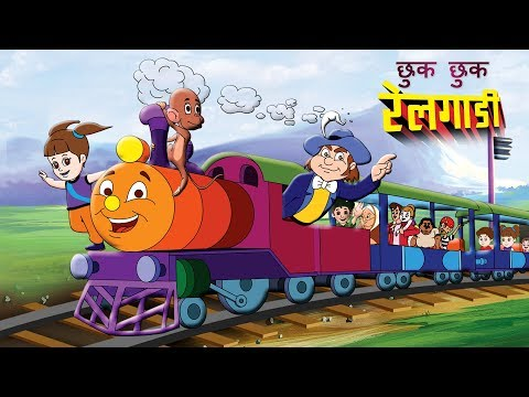 Chuk Chuk Rail Gadi | Hindi Rhymes for Children | Nursery Rhymes for kids by Jingle Toons thumbnail