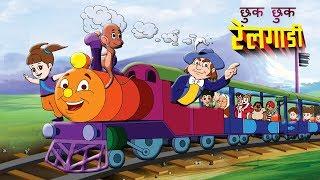Rail Gadi, Railgadi - Hindi cartoon animation song for kids by Jingle Toons