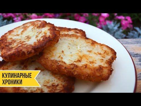 Хашбраун На Завтрак! Вкусные Рецепты by Бодя