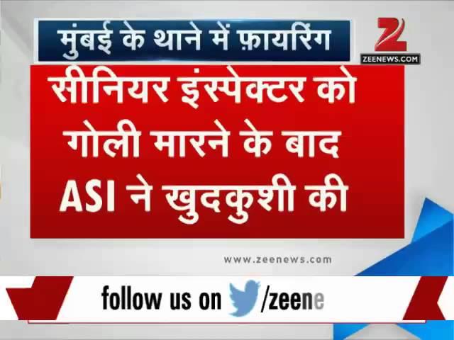 Mumbai: ASI shoots senior, self in Vakola police station