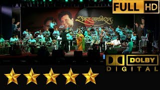 Hemantkumar Musical Group & Prashant Divekar presents Shankar Jaikishan Part 02 - Live Music Show