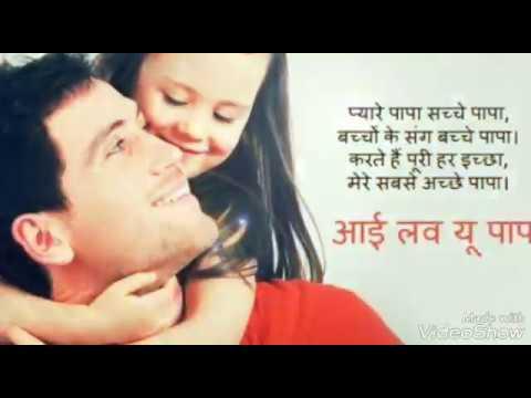 Baba thamb na re tu (marathi)