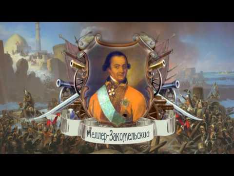Крепость Измаил. Часть 2