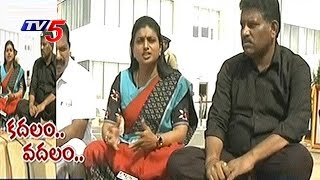 YSRCP Chevireddy Dharna In Front Of Assembly