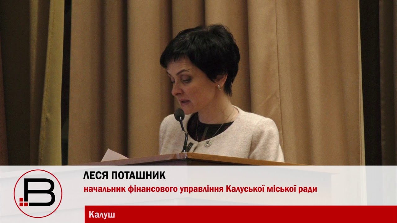 Міська рада виділила на Ратушу 237 тис. гривень